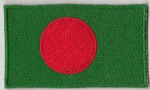 Bangladesh Embroidered Flag Patch, style 04.